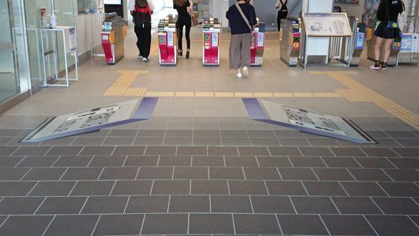 床の案内表示