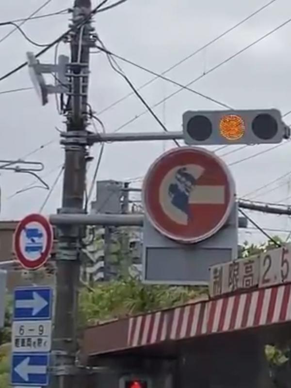 回転しながら別の標識に変わっていく