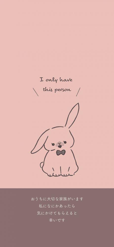 ウサギ用ヘルプサイン