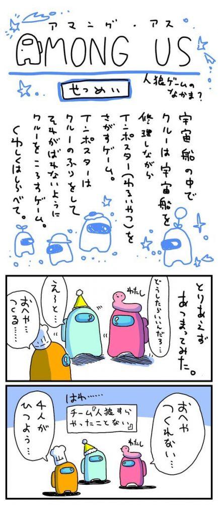 相澤いくえさんの漫画